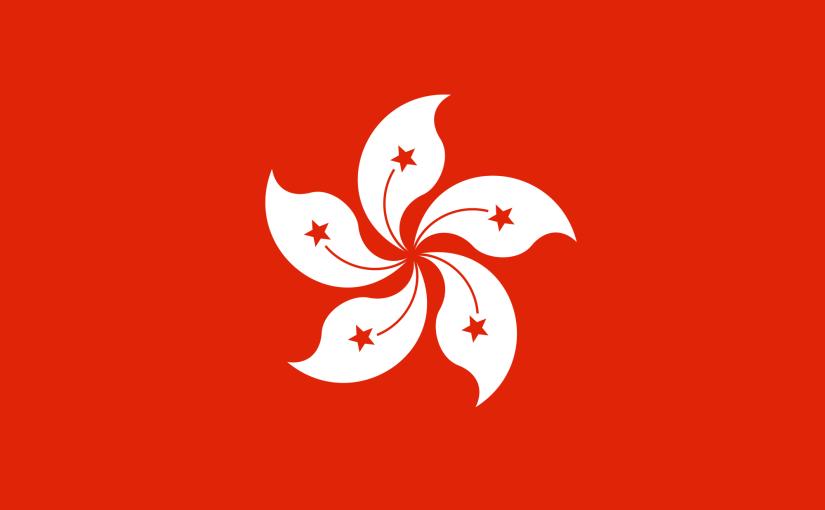 prediksi togel HK 29-01-2019